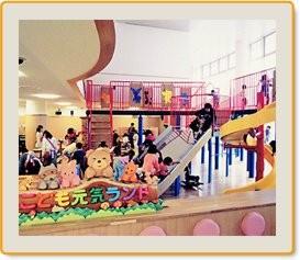 京都市子育て支援総合センター ...